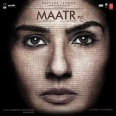 hindi movie songs download 2017