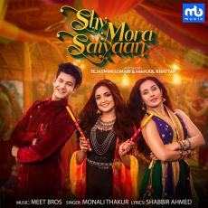 Shy Mora Saiyaan - Manjul