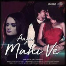 Aaja Mahi Ve - Aditi Singh Sharma