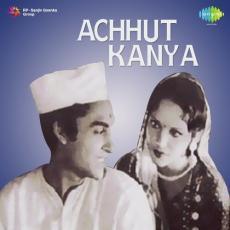 Achhut Kanya