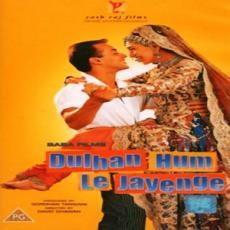 Dulhan Hum Le Jayenge