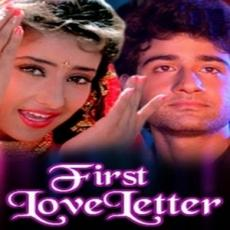First Love Letter