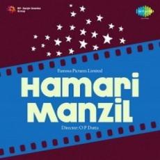 Hamari Manzil