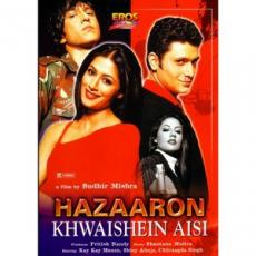 Download hazaaron khwaishein aisi songs