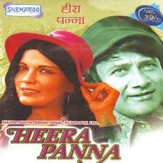 Hira panna ro by champa methi on amazon music amazon. Com.