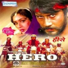 Teri Baahon Mein (1983) Hindi Movie Mp3 Songs Download