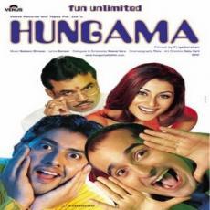 Hungama (2003) Hindi Movie Mp3 Songs Download | Mp3wale