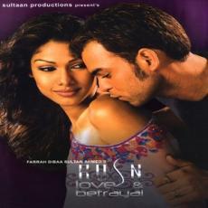 Ya Ali Maula Ali (Husn) – Husn (2006) mp3 songs download