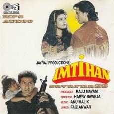 Imtihaan (1995) Hindi Movie Mp3 Songs Download | Mp3wale