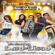 Its Rocking Dard E Disco