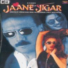 Jaane Jigar