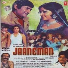 Jaaneman (1976) Movie Mp3 Songs - Bollywood Music