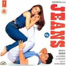 Jeans movie kehta hai mera