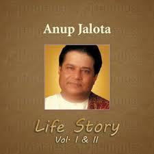 Life Story Of Ghazals  - Anup Jalota