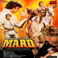 Yudh (1985) Hindi Movie Mp3 Songs Download   Mp3wale