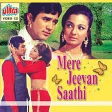 Mere Jeevan Saathi