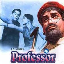 Professor old hindi movie mp3 songs free download