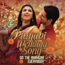 Punjabi Wedding Mp Songs