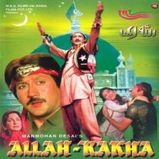 Swarg Se Sunder (1986) Hindi Movie Mp3 Songs Download