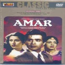 Aar Paar (1954) Hindi Movie Mp3 Songs Download | Mp3wale