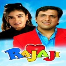 Rajaji (1999) Hindi Movie Mp3 Songs Download | Mp3wale