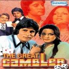 The Great Gambler Songs