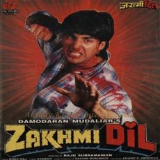 Zakhmi Dil (1994) Hindi Movie Mp3 Songs Download | Mp3wale