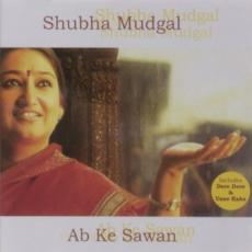 Ab Ke Sawan Shubha Mudgal