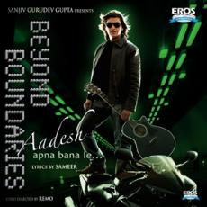 Beyond Boundaries Aadesh Shrivastava