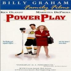 Power Play Dj Aqeel