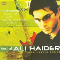 Ali Haider Jadu