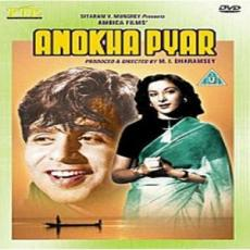 Anokha Pyar