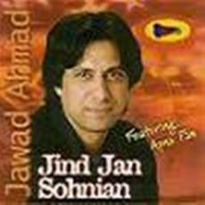 Jind Jaan Soniye