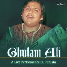 Ghulam Ali Rabba Yaar Milade
