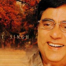 Jagjit Singh & Lata 'Sajda'