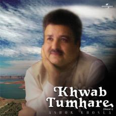 Khwab Tumhare Ashok Khosla