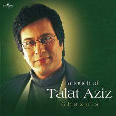 A Touch Of Talat Aziz