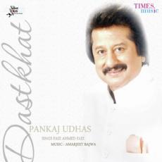 Dastkhat Pankaj Udhas