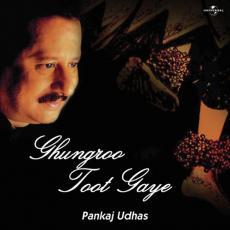 Ghungroo Toot Gayee Pankaj Udhas