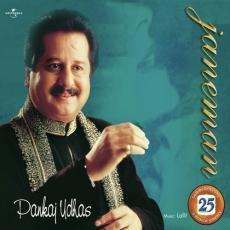 janeman pankaj udhas 2009 hindi movie mp3 songs download