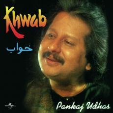 Khwab Pankaj Udhas