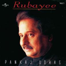 Rubayee Pankaj Udhas Vol.