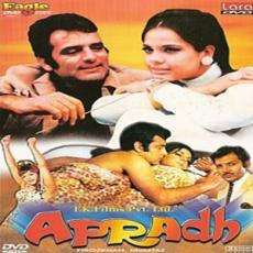 apradh 1972 mp3 songs