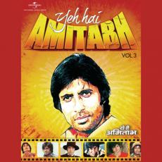 Hits Of R.D. Burman Vol.2
