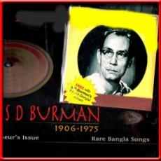 Hits Of S.D. Burman