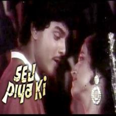 Sej Piya Ki