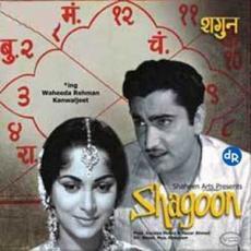 Shagoon