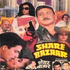 Share Bazaar