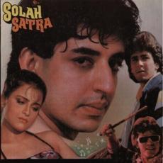 Solah Satra
