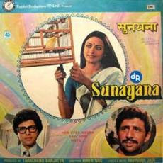 Sunayana